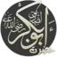 Hazrat Abu bakr Siddique RA