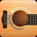 Icon for Acoustic Guitar Simulator App