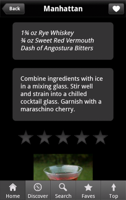 iBartender - Drink Recipes screenshot 1