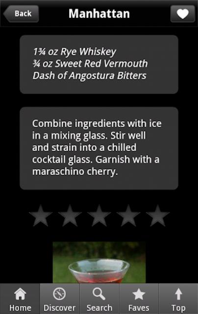iBartender - Drink Recipes screenshot 1