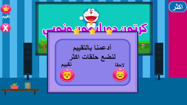 النقيب خلفان الموسم الثالث