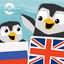 LinguPinguin - English Russian