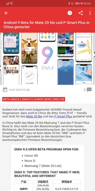 HUAWEI.blog + screenshot 4
