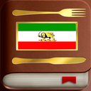 Persian Cookbook App