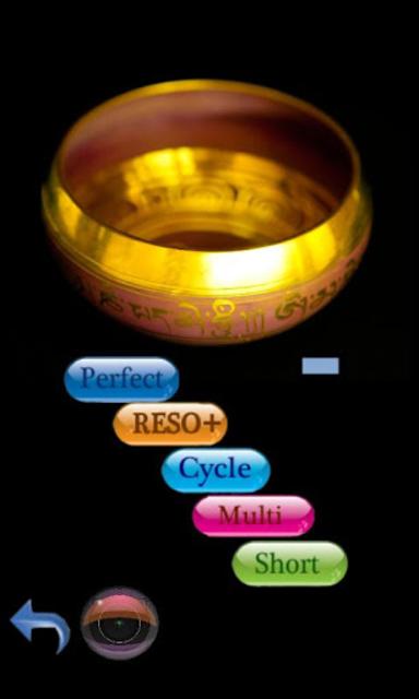 Tibetan Bells pro screenshot 1