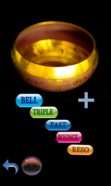 Tibetan Bells pro screenshot 5