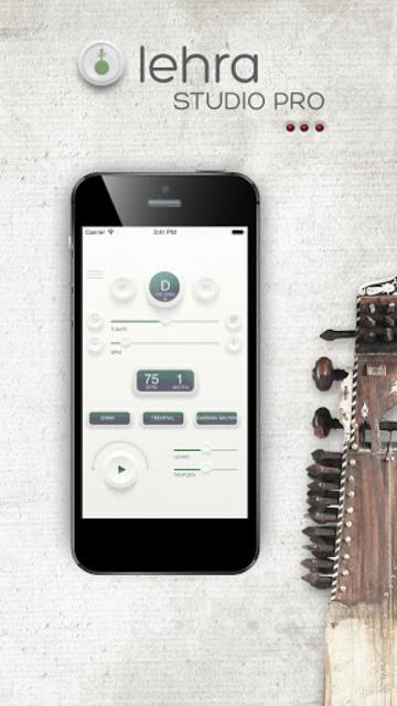 Lehra Studio Pro screenshot 1