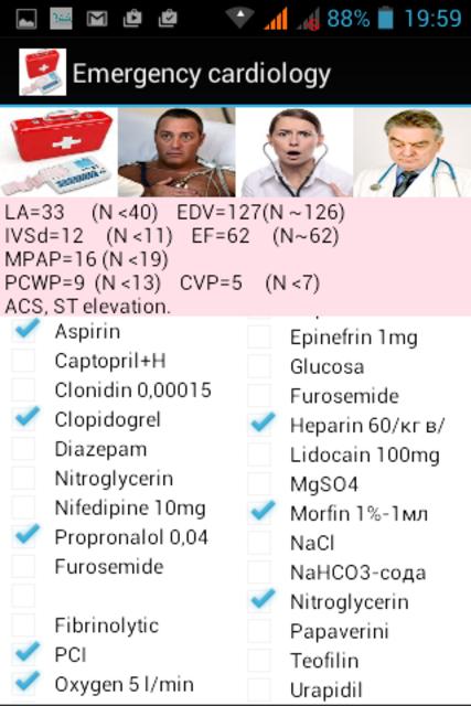Emergency Cardiology screenshot 5