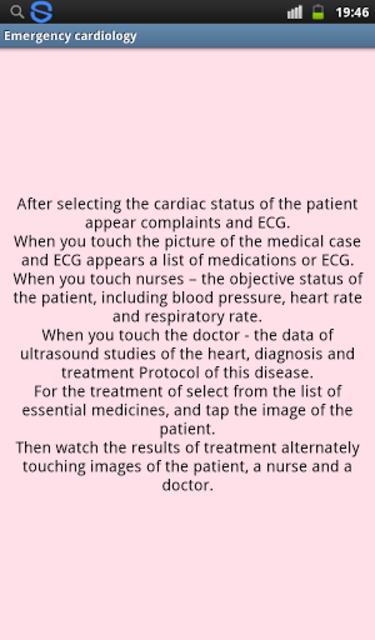 Emergency Cardiology screenshot 7