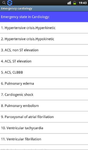 Emergency Cardiology screenshot 8