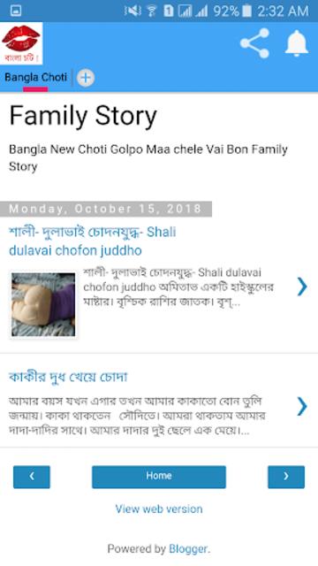 About: বাংলা নতুন চটি গল্প - Bangla New Choti Golpo