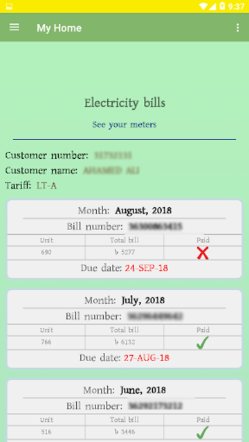 About: DPDC Digital App - Real-time Bill Check (Google Play version