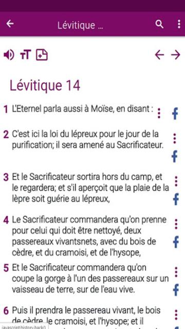 Bible de Jérusalem screenshot 29