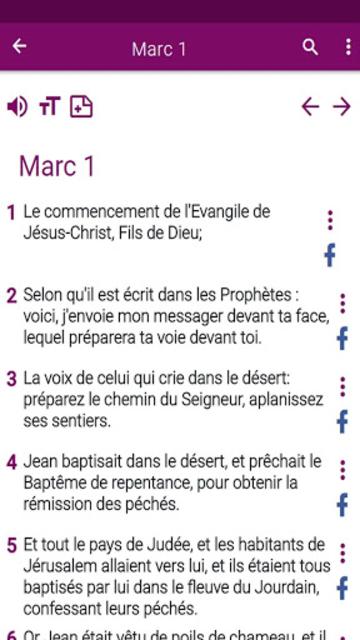 Bible de Jérusalem screenshot 31