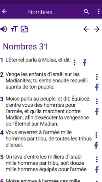 Bible en français courant screenshot 30
