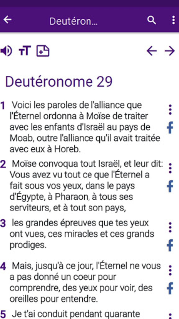 Bible en français courant screenshot 32