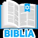 Icon for Biblia Kadosh