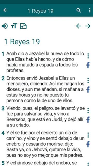 Biblia Santa Valera screenshot 32