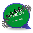 Icon for Learn &Play Arabic Beginner