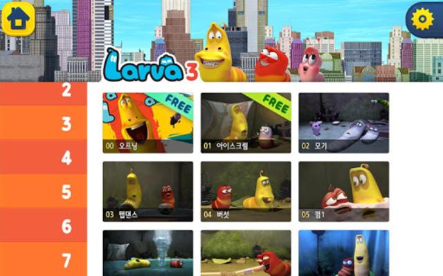 Larva TV screenshot 6