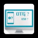 Icon for Check OTG ( usb / mhl / hdmi )
