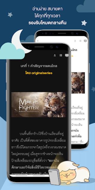 Fictionlog screenshot 5