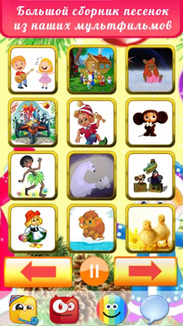 Детские песни плеер для малышей screenshot 1