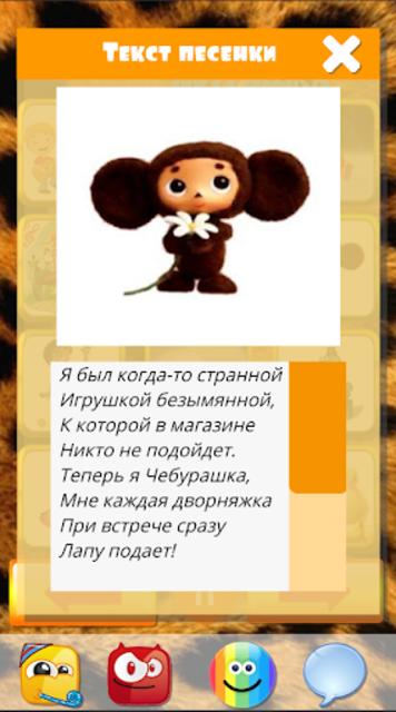 Детские песни плеер для малышей screenshot 4