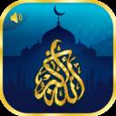 Icon for Free Azan 2019