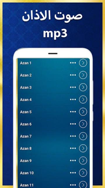 Free Azan 2019 screenshot 2