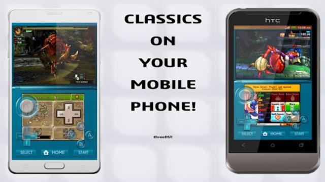 3DSE - Emulator screenshot 3