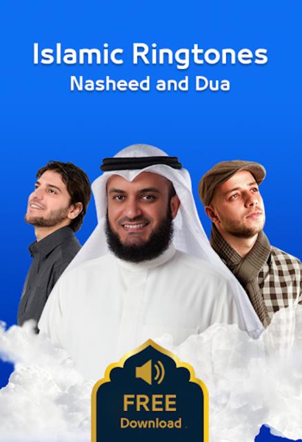New Islamic Ringtones 2020 - Nasheed islamic screenshot 1