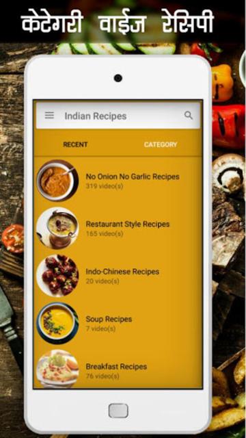 Indian Recipes Video 2018 screenshot 17
