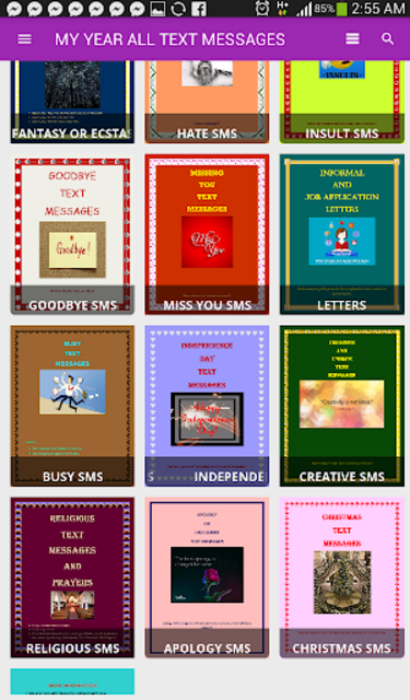 Text messages for all occasions (free) screenshot 4