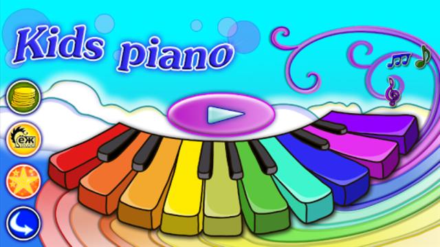 Baby Piano screenshot 1