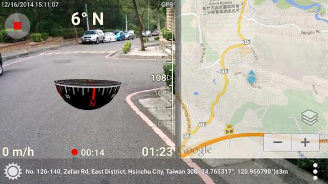 3D Compass Plus screenshot 4