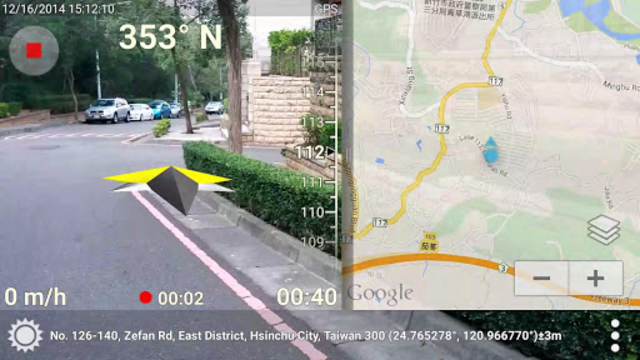 3D Compass Plus screenshot 5