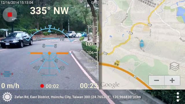 3D Compass Plus screenshot 6