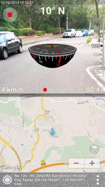 3D Compass Plus screenshot 1
