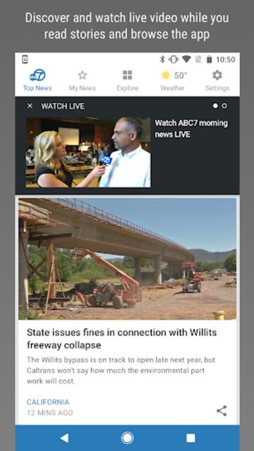 ABC7 San Francisco screenshot 5