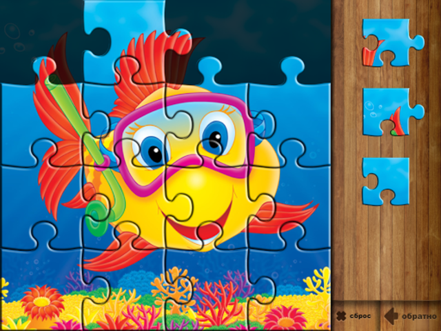 Kids' Puzzles screenshot 21