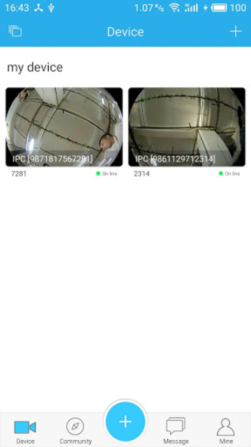 VR Panorama screenshot 1