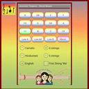 Icon for Acoustic Tanpura
