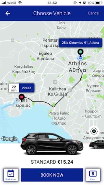 Aegean Taxi screenshot 2
