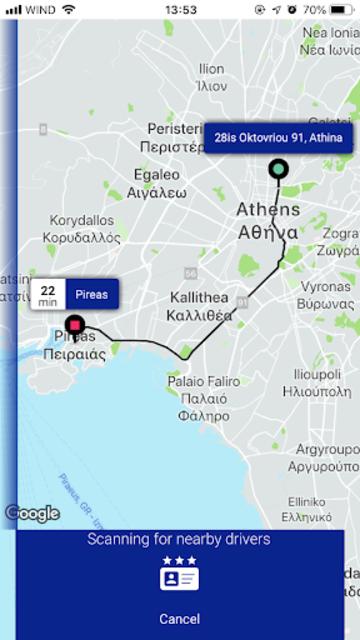 Aegean Taxi screenshot 3