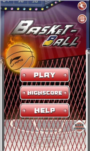 AE Basketball screenshot 4