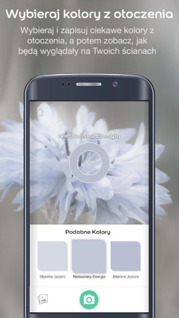 Dulux Visualizer PL screenshot 1