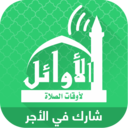 Icon for AlAwail Prayer Times