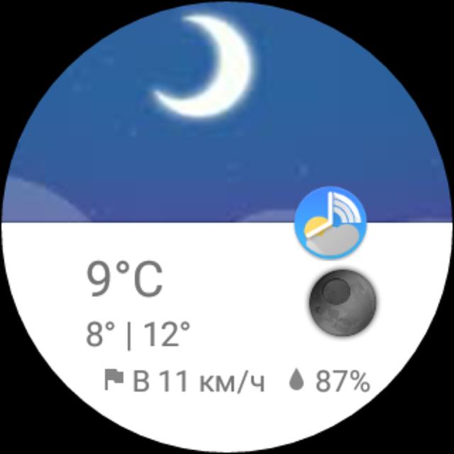 Chronus: Weezle HD weather icons in 64-bit color