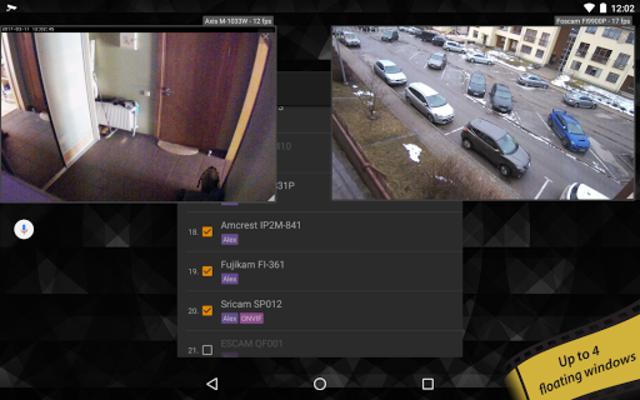 tinyCam PRO - Swiss knife to monitor IP cam screenshot 9